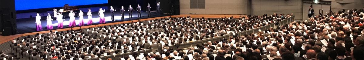 フォレスタ コンサート友の会